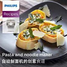PNM-Recipe-Book-220x220