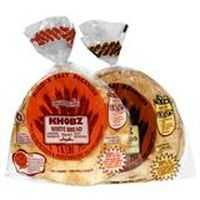 Middle East Khobz Lebanese Bread White Round