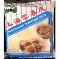 Double Merino Pastry Wonton Skin Shanghai