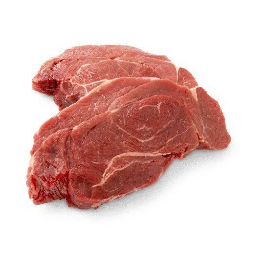 Msa Australian Beef Chuck Slow Cook