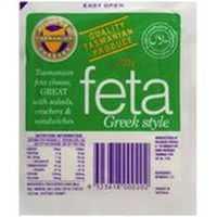 Hillwood Greek Fetta Cheese