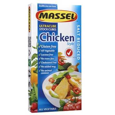 Massel Ultracubes Salt Reduced Chicken