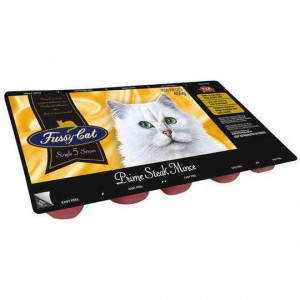 Vip Adult Cat Food Steak Mince