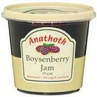 Anathoth Farm Boysenberry Jam