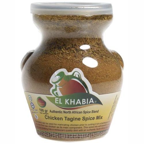 El Khabia Chicken Tagine Spice Mix