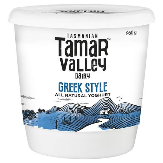 Tamar Valley Natural Greek Yoghurt