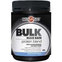 Musashi Bulk Mass Gain Protein Blend Vanilla