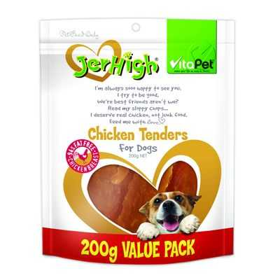Vitapet Jerhigh Treat Tenders