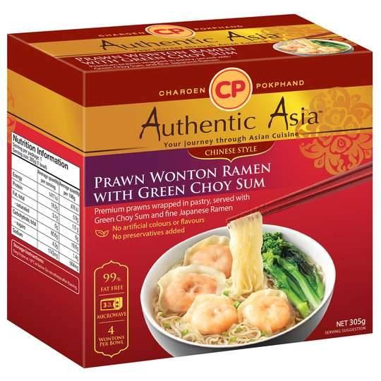 Authentic Asia Prawn Wonton Ramen With Green Choy Sum