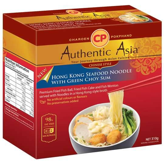 Authentic Asia Hong Kong Noodle
