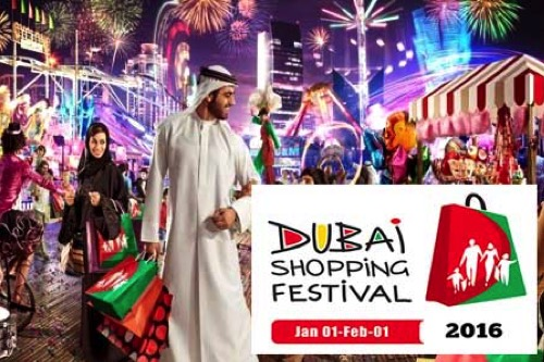 visit-dubai_dubai-shopping-festival