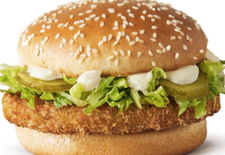 McDonald's Launches A McVeggie Burger