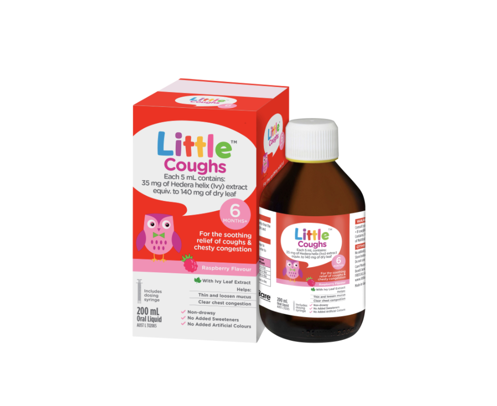 little coughs product image